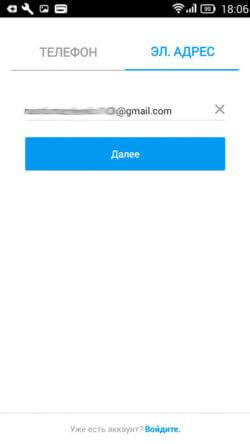 регистрация инстаграм