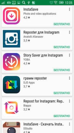 Как в Инстаграм сделать репост фото