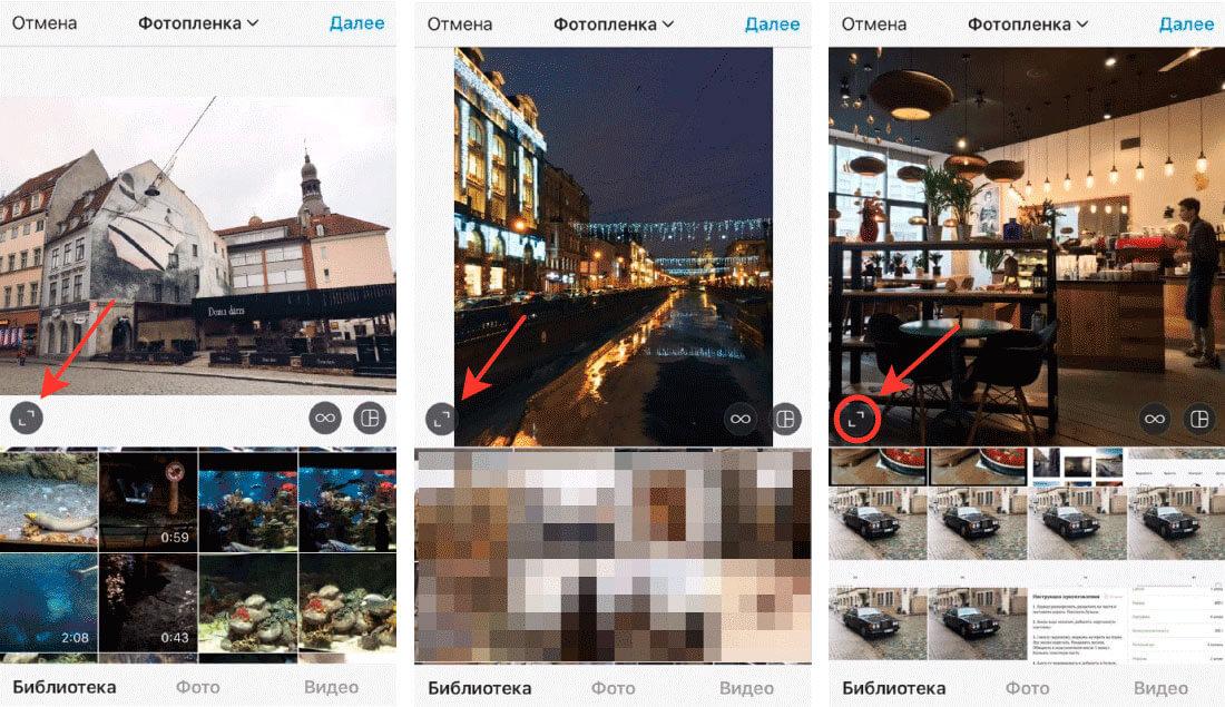 Размер фото и видео для Instagram