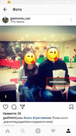 Как удалить фото в Инстаграме